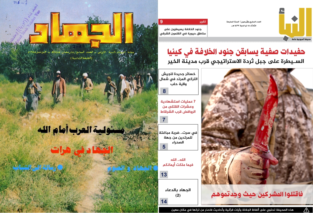evolution of jihadist magazines
