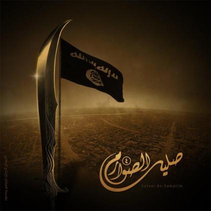 SAS4 cover