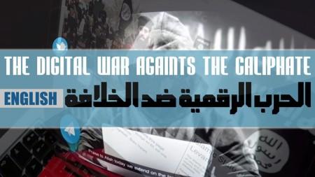 Digital_war