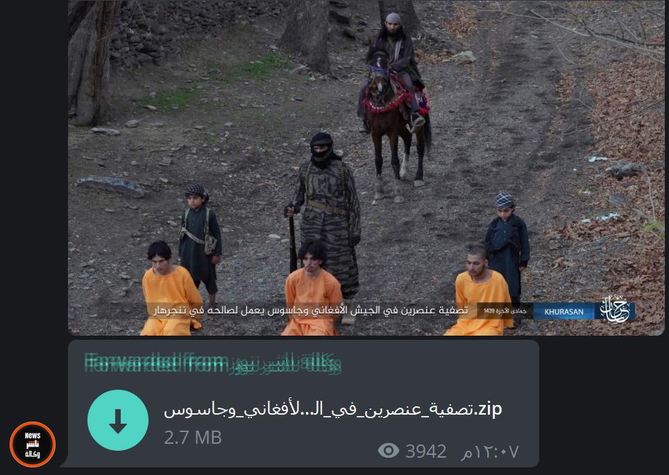 nashir execution stats 14032018
