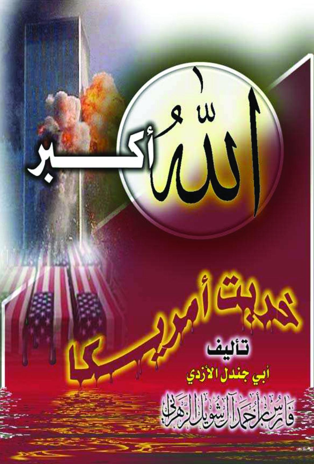 al-azdi america has been devastated Cover